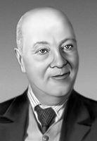 Александр евгеньевич ферсман реферат 3601