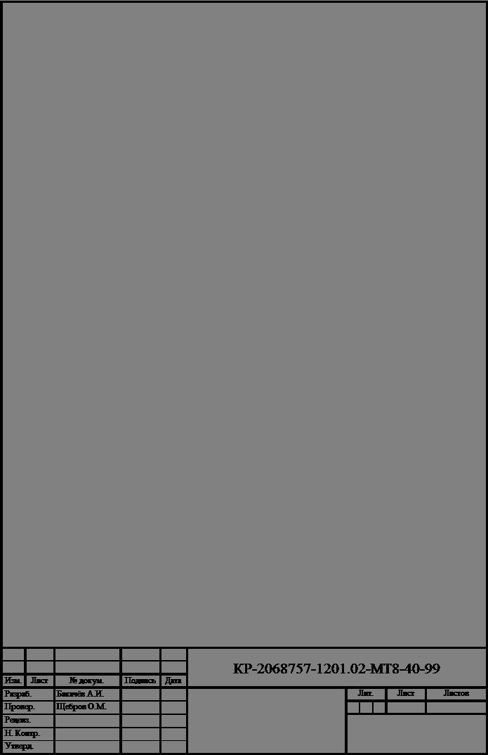 Технология Разработка общего плана обработки детали Втулка с  Введение