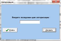 Многопоточное программирование