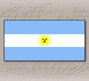 География Аргентина Комплексная экономико географическая  География Аргентина Комплексная экономико географическая характеристика Реферат