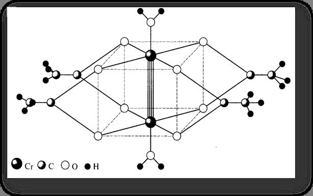 Химия Ацетаты и ацетатные комплексы d элементов и групп  Описание e Документы Курсач Хром p0188 png