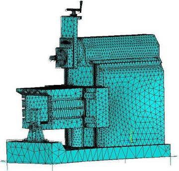 Промышленность производство Модернизация поперечно строгального  В процессе выполнения расчета обнаружились десять собственных частот Результаты расчет на четырех из них представлены на рисунках 20 23