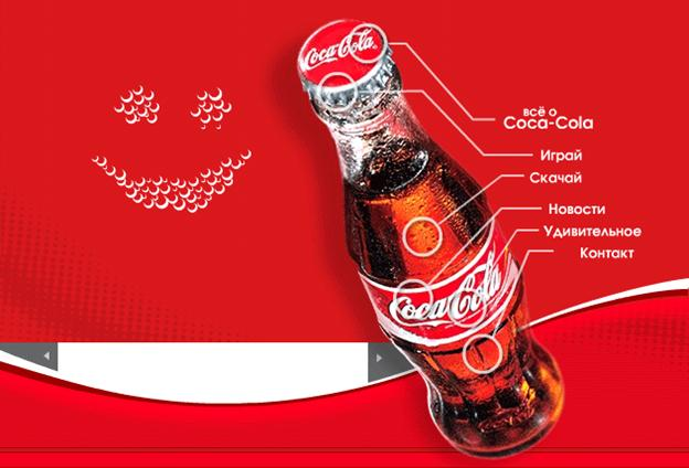 coca cola pepsico strategy analysis The coca-cola company's products consist of beverage concentrates and syrups, with the main product being the finished beverages and can be seen as both business and consumer products.