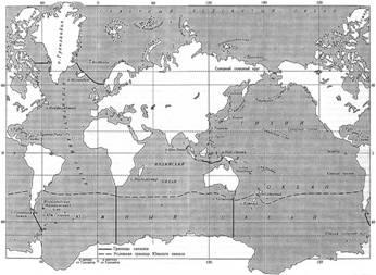 География Тихий океан Реферат Учил Нет  Границы океанов Земли