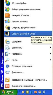 Информатика программирование База данных ms access Контрольная  Часть 1 Создание Базы данных