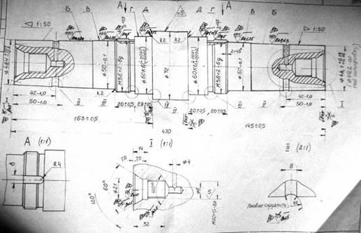 Промышленность производство Проектирование инструментов для  Деталь Вал изготавливается из стали 40Х ГОСТ 4543 71 представляет собой деталь цилиндрической формы с габаритными размерами Ø72х470 мм