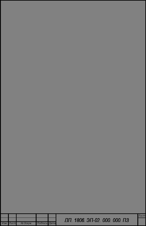 Промышленность производство Электроснабжение и  Рлн 150 Вт