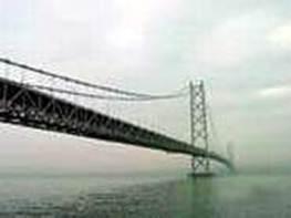 Строительство Висячие мосты Реферат Учил Нет  Мост quot Акаши Кайкио quot