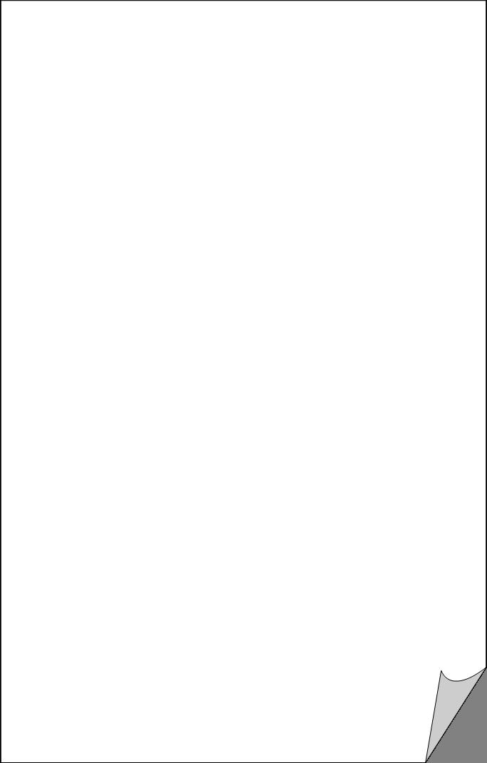 Религия и мифология Христианство Реферат Учил Нет  Религия и мифология Христианство Реферат