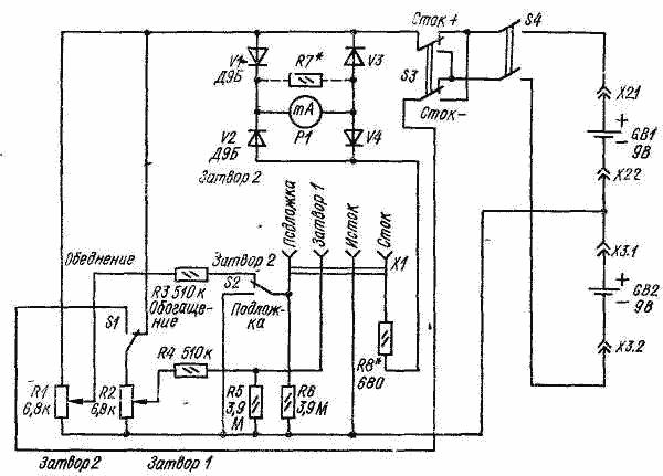 Для проверки транзисторов с