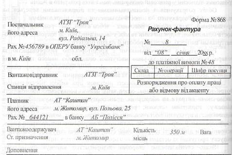 Гдз по математике 4 класс верещагина афанасьева 1 часть 2014 год