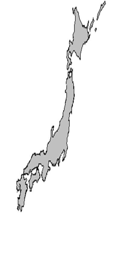 География Япония Реферат Учил Нет  СОДЕРЖАНИЕ