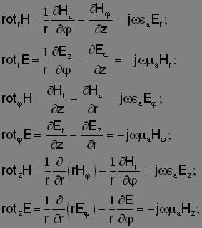 Физика Световод уравнение типы волн в световодах Критические  Уравнения Максвелла справедливы для любой системы координат Для направляющих систем эти уравнения наиболее часто применяются в цилиндрической системе