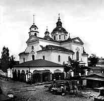 ��������� ������ ��������� ������ � ������. ���� �.������ 1903 �.